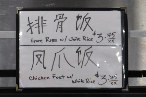 Spare ribs  chicken feet  handwritten sign in Chinese and English  Kam Hing Coffee Shop  Bayard St  Manhattan