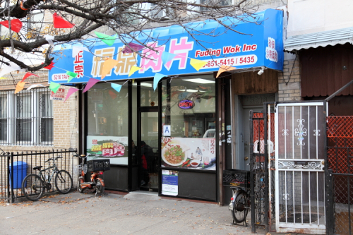 Fuding Wok  Sunset Park  Brooklyn