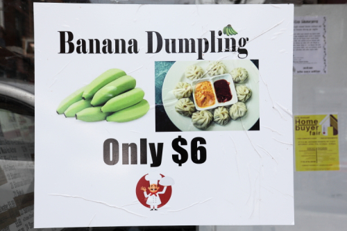 Banana dumpling  Hamro Bhim's Cafe  Jackson Heights  Queens