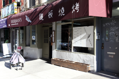 Sherman's Grill & Rotisserie with signage in English and Chinese  Division St  Manhattan