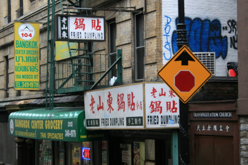 Bangkok Center Grocery and Fried Dumpling  Mosco St  Manhattan