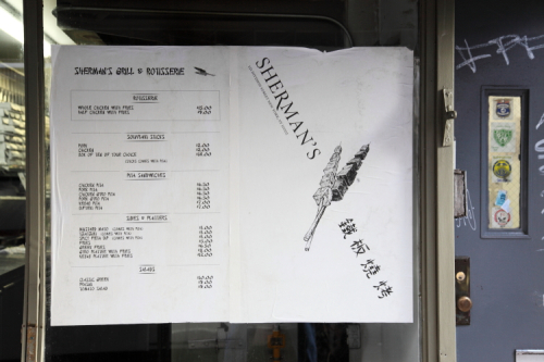 Window menu in English and a little Chinese  Sherman's Grill & Rotisserie  Division St  Manhattan