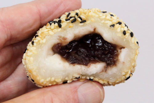 Red-bean-paste-filled sesame ball (biteaway view)  Mom's Kitchen  Super HK Food Court  Flushing  Queens