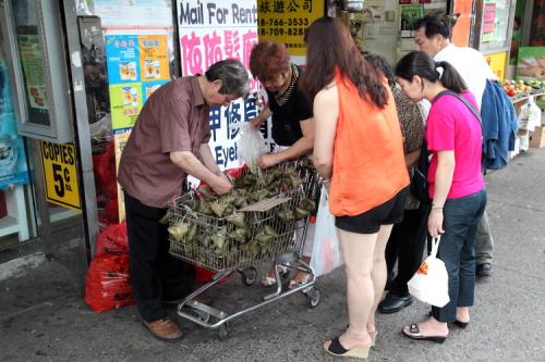 Mobile zongzi vendor  Flushing  Queens
