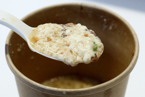 Savory soy milk (curdled with black vinegar)  Ho Foods  East 7th St  Manhatan