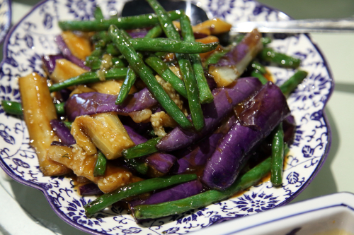 Roasted string beans and eggplant  Szechwan Absolute  Flushing  Queens
