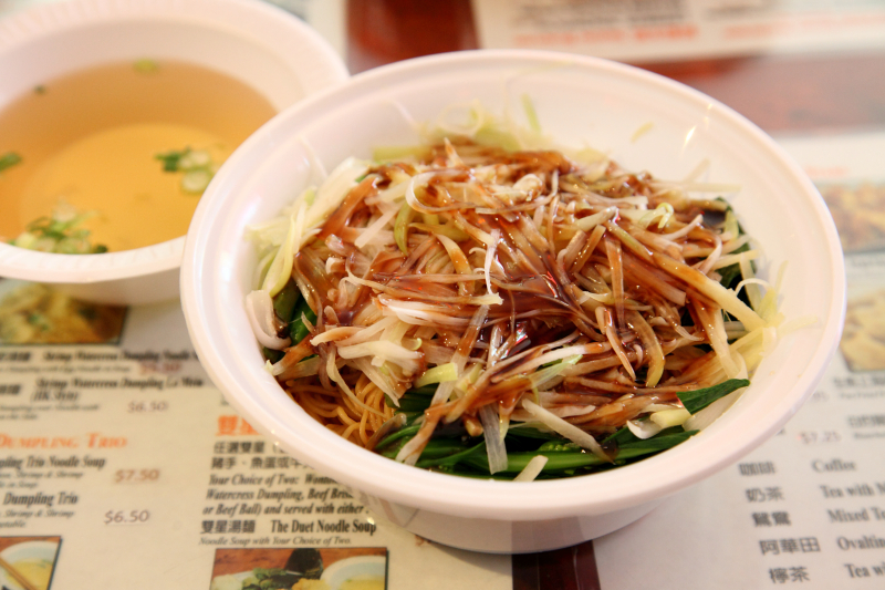 Scallion and ginger lo mein  Hong Kong style (unmixed  with soup)  Sifu Chio (aka Prince Noodle and Cafe)  Flushing  Queens