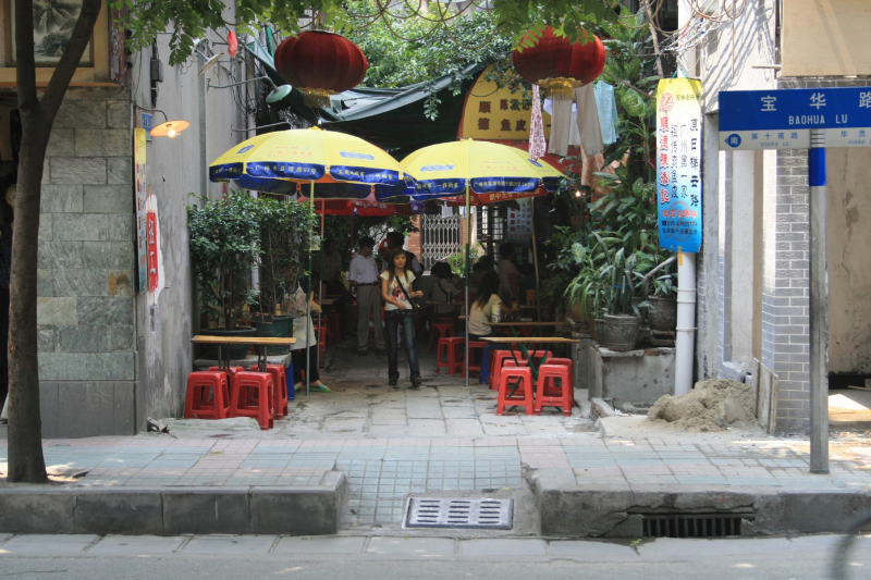 Outdoor noodle eatery  Guangzhou