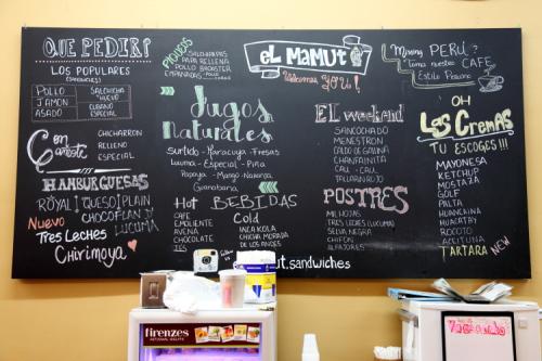 Hand-drawn menu board  El Mamut  Passaic  New Jersey
