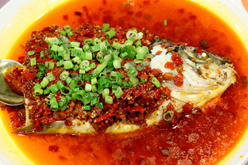 Steamed fish head with chopped chile  Hao Xiang Ju  Flushing  Queens