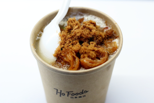 Savory soy milk (with pork floss)  Ho Foods  East 7th St  Manhatan