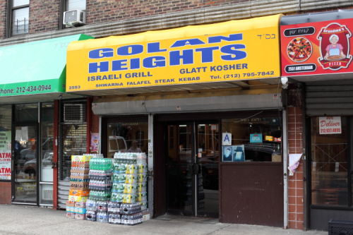 Golan Heights in varying letter heights  Amsterdam Ave  Manhattan
