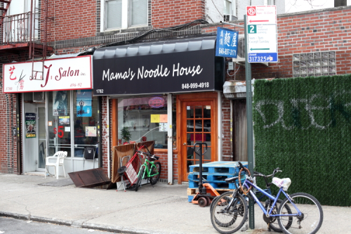 Mama's Noodle House and neighbor  Bensonhurst  Brooklyn