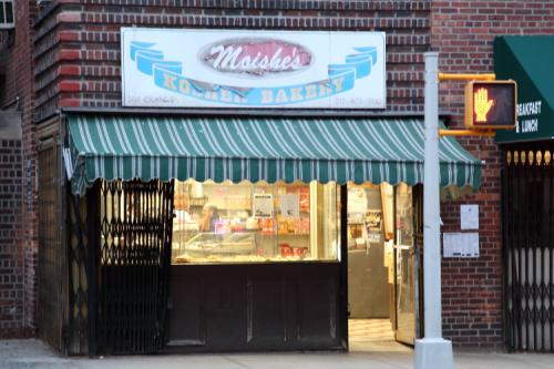 Moishe's Kosher Bakery  Grand St  Manhattan