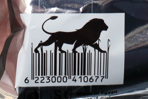 Bespoke barcode  Lion brand kebab-flavored potato chips  New Yemen Convenience and Halal Meat Market  Frederick Douglass Blvd  Manhattan