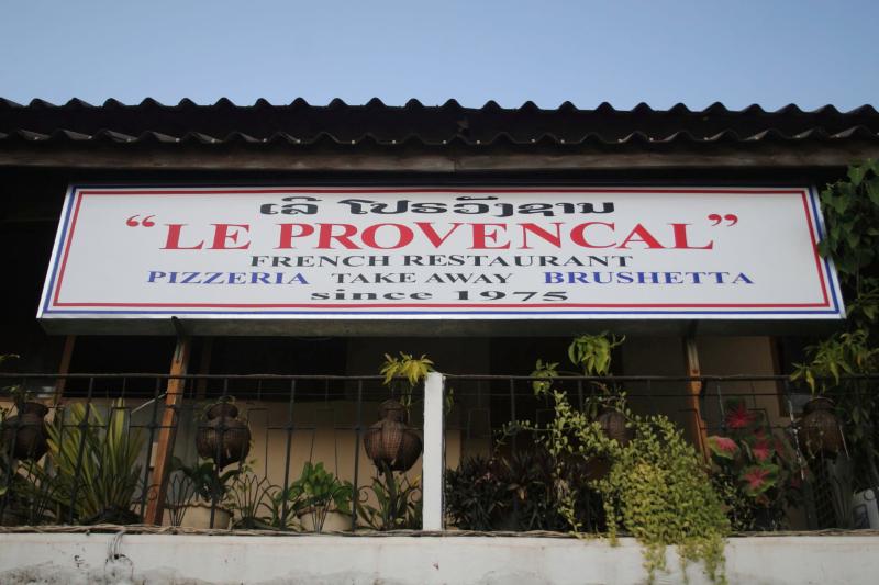 Le Provencal  French restaurant  pizzeria  take away  brushetta  Vientiane  Laos