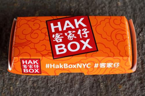 Hak roll (boxed)  Hak Box  East Broadway  Manhattan
