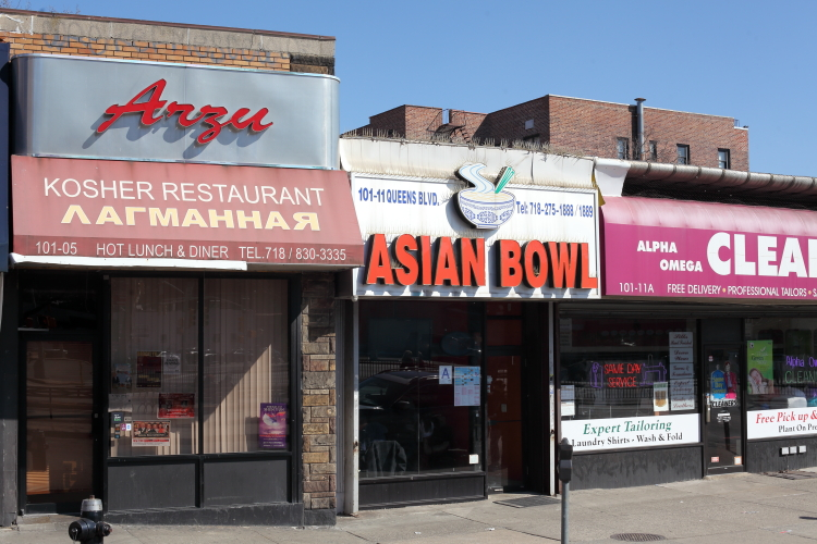 Asian Bowl and neighbors  Forest Hills  Queens