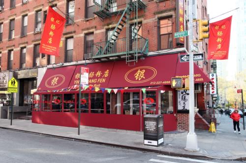 Yin Ji Chang Fen  Bayard St  Manhattan