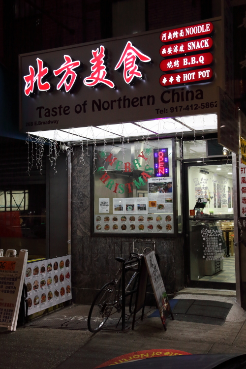 Taste of Northern China  East Broadway  Manhattan