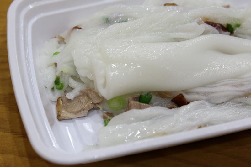 Roast duck rice roll  Tonii's Fresh Rice Noodle  Bayard St  Manhattan