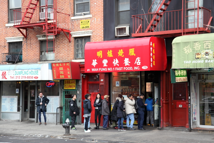 Wah Fung No 1 Fast Food  Chrystie St  Manhattan