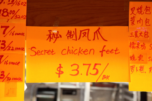 Secret chicken feet  handwritten sign  Jin Ma Bakery  Elmhurst  Queens
