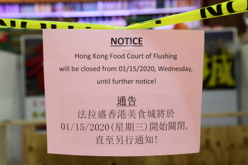 Closing notice  Super HK Food Court  Flushing  Queens