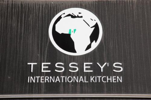 Tessey's International Kitchen (detail of logo)  Allerton  Bronx