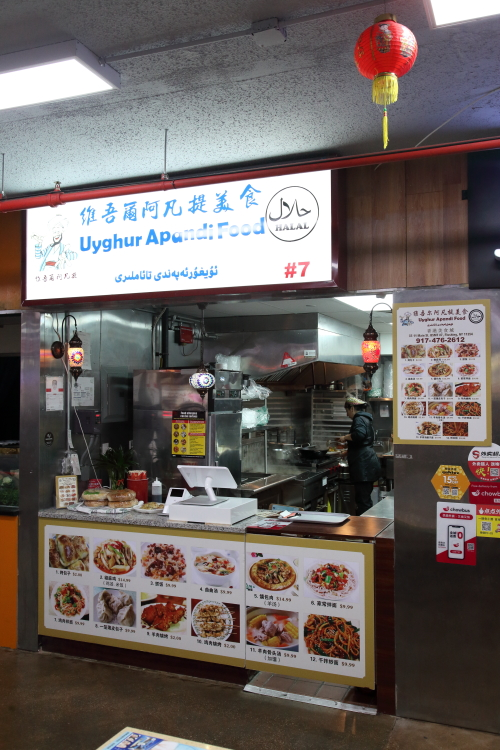 Uyghur Apandi Food  with principal signage in Chinese characters and in Latin and Arabic scripts  Super HK food court  Flushing  Queens