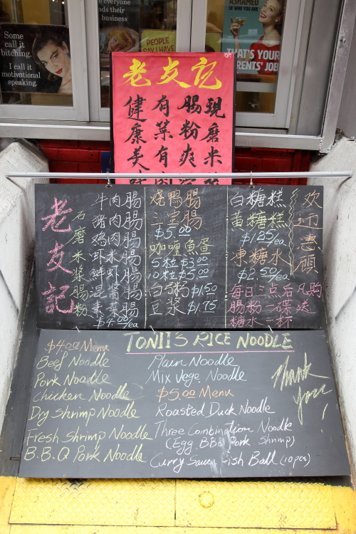Menu boards handwritten in Chinese and English  Tonii's Fresh Rice Noodle  Bayard St  Manhattan