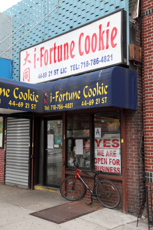 Yes we are open for business  i-Fortune Cookie  Long Island City  Queens
