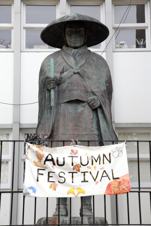 New York Buddhist Church Autumn Festival  Riverside Drive  Manhattan