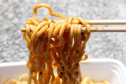 Cold sesame noodles  Hwa Yuan  East Broadway  Manhattan
