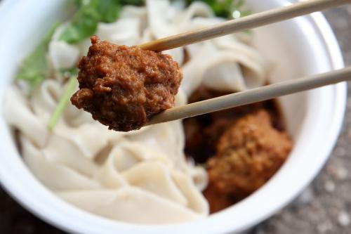 Kou wan with meatballs and noodles  Henan Flavor (aka Henan Fengwei)  Flushing  Queens