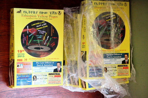 Ethiopian Yellow Pages  Washington  DC