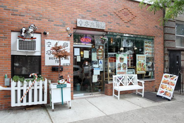 Orchid Tea Cafe  Sunset Park  Brooklyn