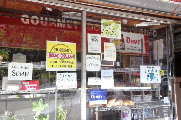 Window signage  D'Vine Taste  Park Slope  Brooklyn