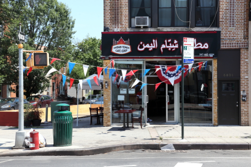 Shibam Yeman Cafe  Bay Ridge  Brooklyn