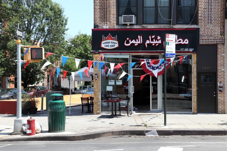Shibam Yeman Cafe  Bay Ridge  Brooklyn