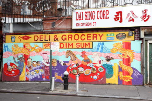 Now Serving Dim Sum  hand-painted mural (Peach Tao for the Chinatown Mural Project  2020)  Dai Sing  Division St  Manhattan