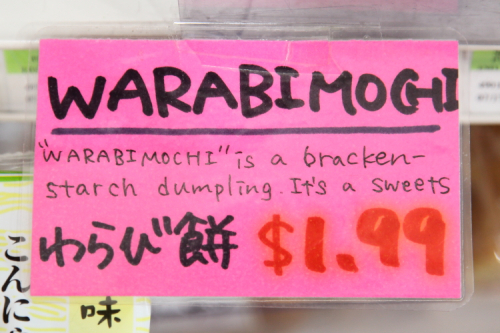 Warabimochi  shelf label handwritten in English and Japanese  Taiyo Foods  Sunnyside  Queens