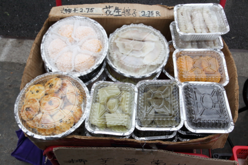 Chinese streetside snack cart  Elizabeth St  Manhattan