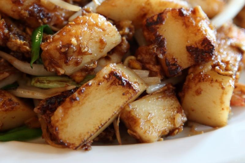 Ipoh sauteed rice cake cube  Ipoh Kitchen Asian Cuisine  Bensonhurst  Brooklyn