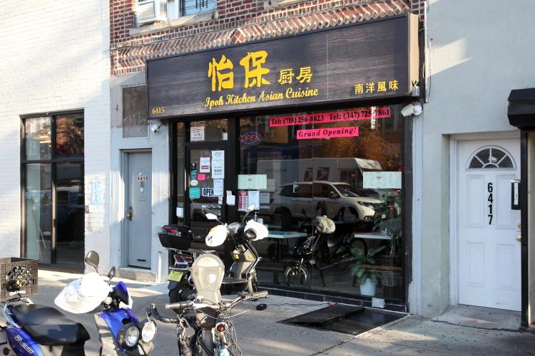 Ipoh Kitchen Asian Cuisine  Bensonhurst  Brooklyn