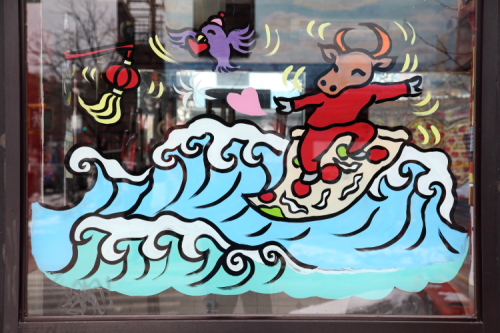 Surfin' Ox  hand-drawn artwork (Paint the Town  2021)  East Village Pizza  East 9th St  Manhattan