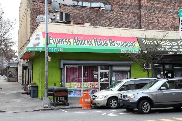 Express African Halah Restaurant  Concourse Village  Bronx