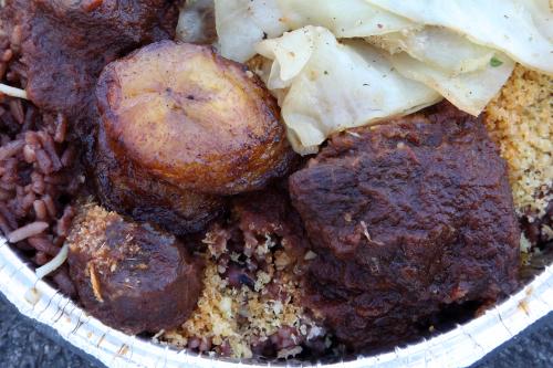 Wakye with goat (detail)  Adom Cuisine  Tremont  Bronx