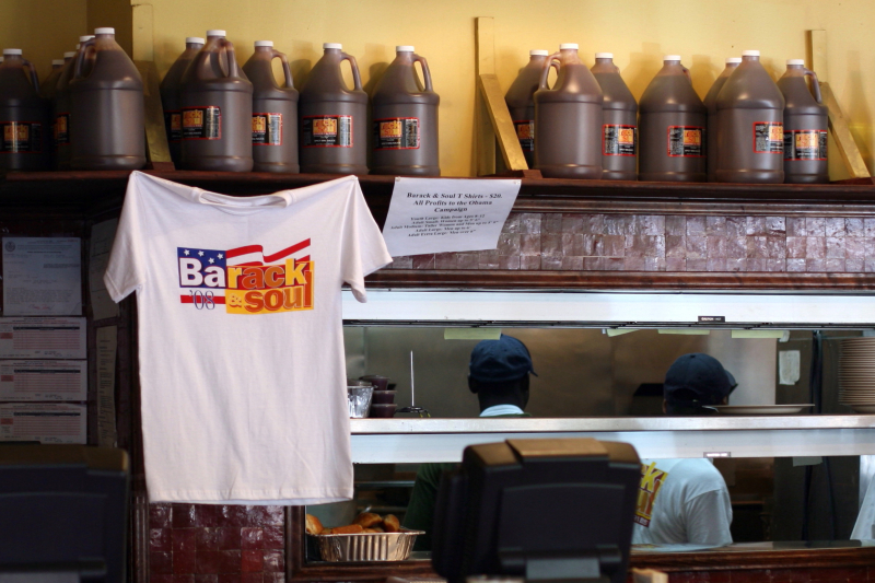 Barack & Soul T-shirt for sale at Rack & Soul  Morningside Heights  New York