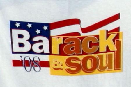 Barack & Soul logo